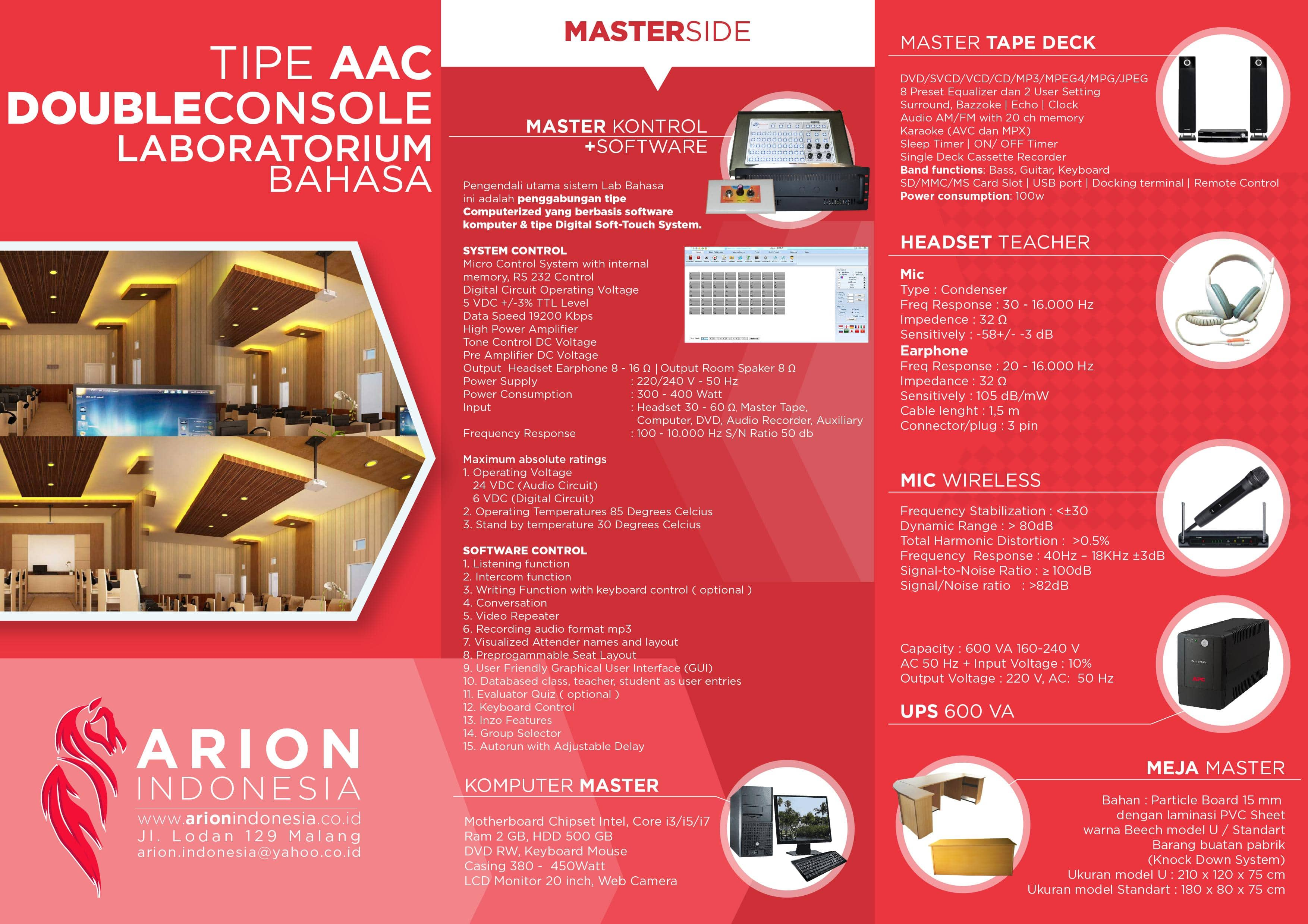 double-console-aac-01-min